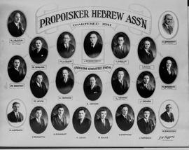 Propoisker Hebrew Association Executive Committee - 1935-1936.  1
