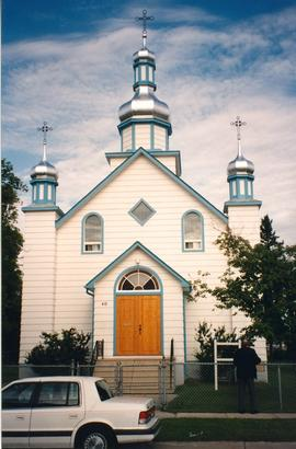 Exterior of Holy Ghost Church