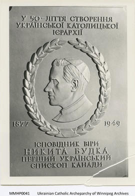 Commemorative Plaque: Fiftieth Anniversary of U.C. Hierarchy