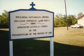 """Ukrainian Catholic Church of the Presentation of the Mother of God"""